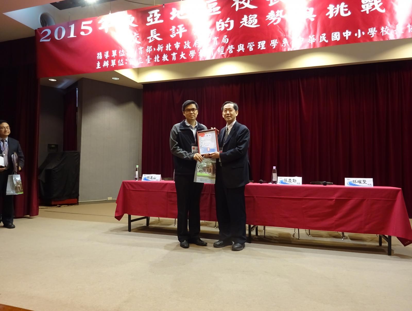http://principal.ezschool.tw/uploads/tadgallery/2015_11_29/35_DSC05754.JPG